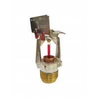 VK605 - EC/QREC Horizontal Sidewall Sprinkler w/ Flat Type Escutcheon (K5.6)